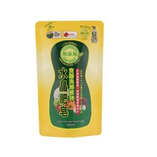 【南僑】水晶肥皂食器洗滌液體皂補充包800ml(食品等級規範 可洗蔬果及奶瓶 洗碗更安心)