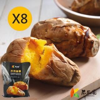 【瓜瓜園】台農57冰烤地瓜8包(1KG/包 地瓜)