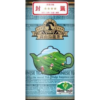 【金品茗茶】金品4星高山烏龍茶600g(4星高山烏龍茶600g)