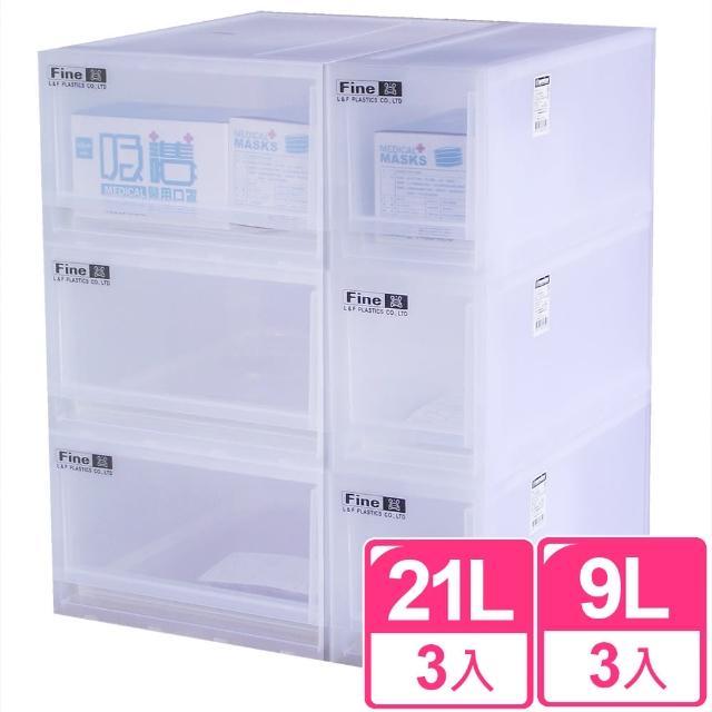 【I。SONA】積木抽屜整理箱六件組(中3小3)