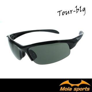 【MOLA SPORTS】摩拉兒童8-12歲 運動太陽眼鏡 黑色 頂級防護鏡片 UV400  跑步/自行車/棒球(Tour-blg)
