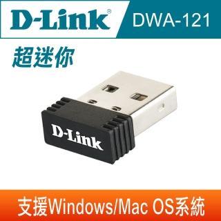 【D-Link】友訊★DWA-121_Wireless N 150Mbps WIFI 網路USB無線網卡