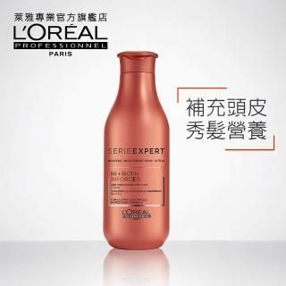 【L'OREAL 萊雅專業】絲漾博B6護髮乳200ml_強韌