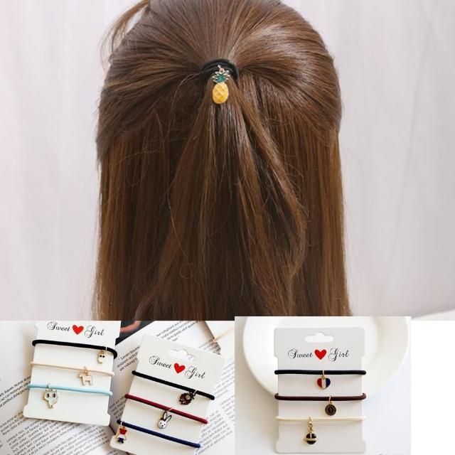 【Hera】赫拉 混搭可愛風多用手圈/髮圈/髮束/三件組