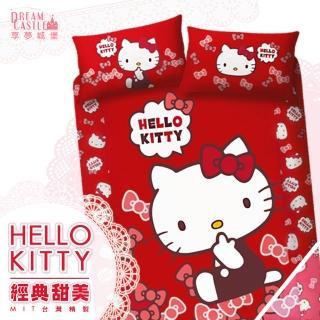 【享夢城堡】單人薄被套4.5x6.5(HELLO KITTY 經典甜美-紅.粉)