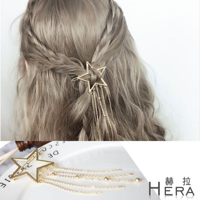 【Hera】赫拉 鏤空五角星流蘇邊夾/髮夾/髮扣(金色)