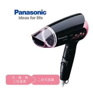 【Panasonic 國際牌】EH-ND24-K 輕巧型吹風機