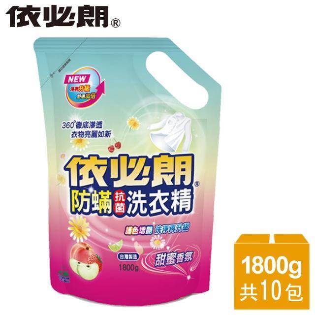 【依必朗】甜蜜香氛抗菌洗衣精10件組(1800g*10包)/