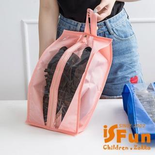 【iSFun】防水牛津*可掛透視手提鞋袋超值二入/三款可選+隨機色