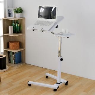 【ikloo】純白時尚筆電桌