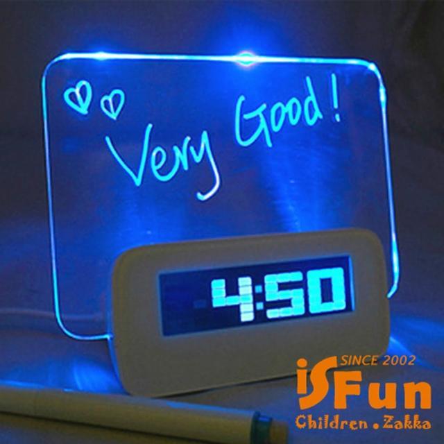 【iSFun】螢光留言板*USB發光溫度日期鬧鐘/藍光