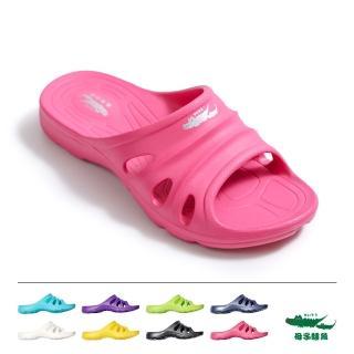 【母子鱷魚】羽感軟Q拖鞋-粉(MIT)