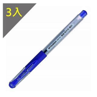 【UNI】三菱 UM-151 超細鋼珠筆 0.38藍 3入