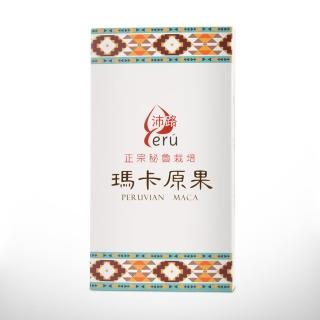 【Peru沛路】正宗秘魯瑪卡原果切片250g/罐裝(瑪卡)