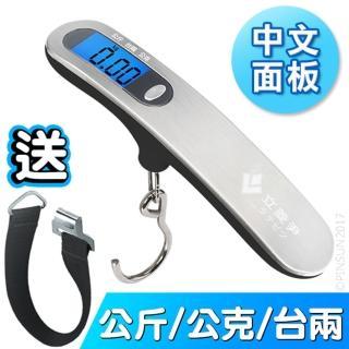【立菱尹】不鏽鋼藍光行李秤 TM-5000(台兩 吊秤 電子秤)