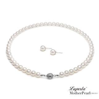 【大東山珠寶】8mm南洋貝寶珠項鍊套組(南洋貝寶珠