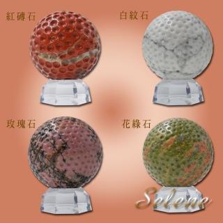 【Selene 珠寶】有求必應寶石高爾夫球擺件(四款任選限量版)