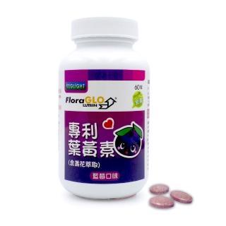 【素天堂】Kemin專利葉黃素咀嚼錠 藍莓口味(60錠/瓶)