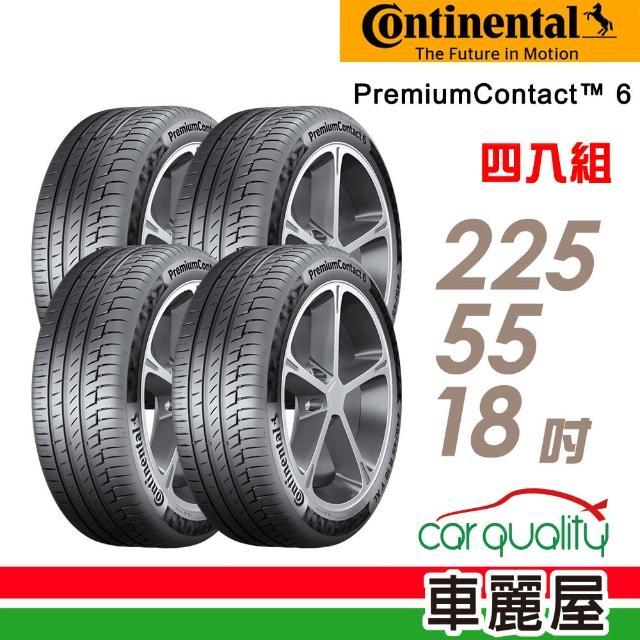 【Continental 馬牌】PremiumContact 6 PC6舒適操控輪胎_四入組_225/55/18(適用Outlander等車型)