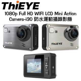 【THiEYE】i30 多功能運動攝錄影機 / 行車紀錄器(公司貨)