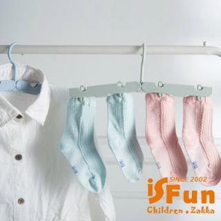 【iSFun】旅行隨身*附夾子摺疊曬衣架三入組/隨機色