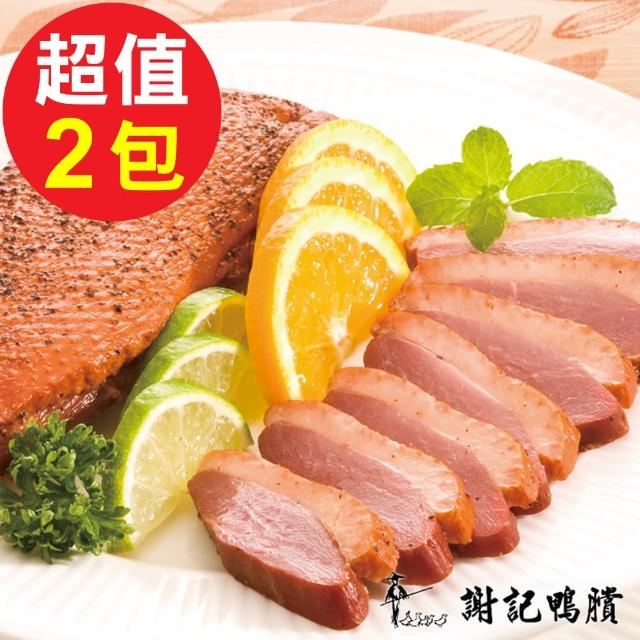 【謝記】櫻桃鴨排-無骨(2包組)