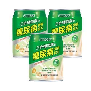 【三多】補体康D糖尿病240ml*24罐(整箱)*3箱