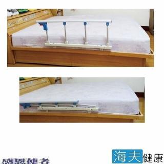 【日華 海夫】床邊安全 老人安全護欄 安全扶手 附固定支架