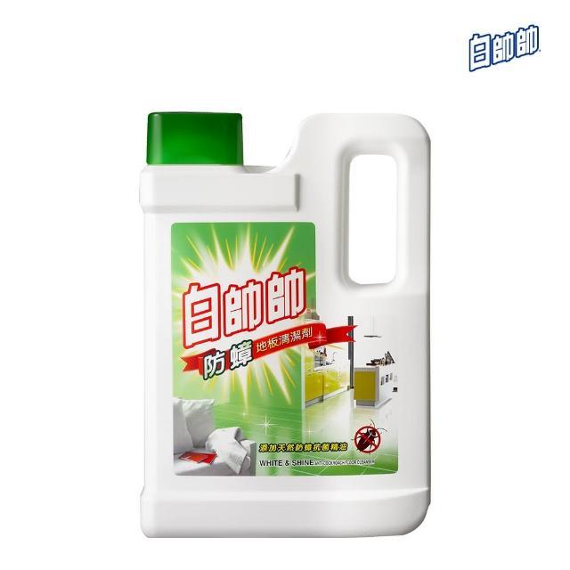 【白帥帥】防蟑地板清潔劑-2000g(天然精油抗菌)/