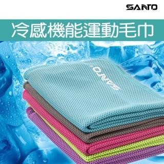【SANTO山拓】涼感超吸水運動毛巾(五色可選)