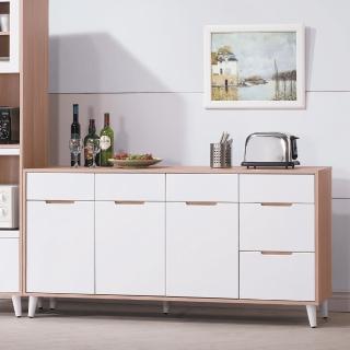 【AS】莉絲麗北歐風5.3尺下座餐櫃-40x161x82cm