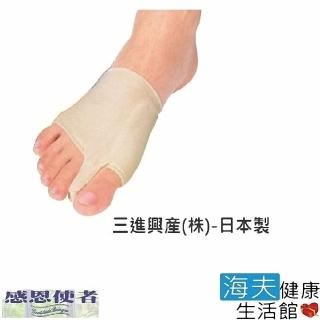 【日華 海夫】腳護套 拇指外翻 山進腳護套 小指內彎適用 日本製造(H0200)