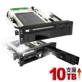 【伽利略】MRA750U 2.5/3.5吋 雙插槽抽取式硬碟盒(325B-3S)