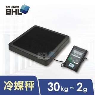 【BHL 秉衡量】攜帶型計重秤EW-30K〔30kgx2g〕(EW-30K)