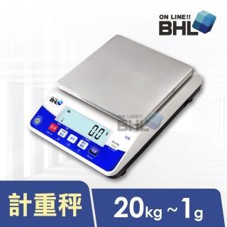 【BHL 秉衡量】高精度白光計重秤 WK-20K〔20kgx1g〕(WK-20K)