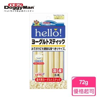 【Doggy Man】犬用Hello益菌優格條 6入  72g(寵物零食)