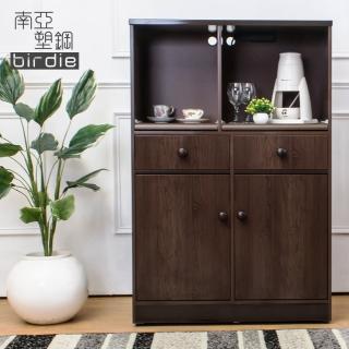 【南亞塑鋼】2.9尺二開二抽塑鋼電器櫃/收納餐櫃(胡桃色)