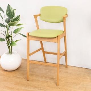 【Bernice】雅芙塔實木吧台椅/吧檯椅/高腳椅(高)