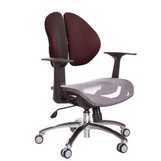 【GXG】雙背電腦椅 TW-2997LU(鋁合金腳)