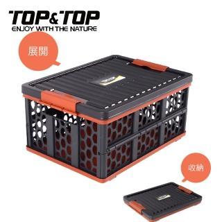 【韓國TOP&TOP】多用途折疊置物箱