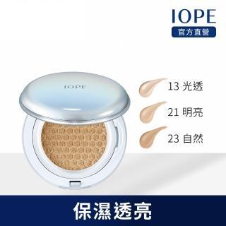 【IOPE 艾諾碧】水潤光透自然潤澤氣墊粉底 15g*2(SPF50+ PA+++)