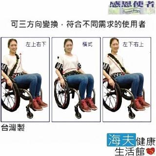 【海夫健康生活館】日華 輪椅安全束帶 多用途 台灣製