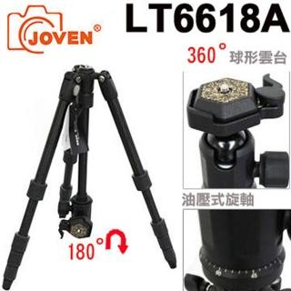 【JOVEN】LT-6618 球型雲台油壓3節大腳架(球型雲台油壓3節大腳架)