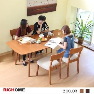 【RICHOME】安得烈可延伸實木餐桌椅組一桌四椅-宅配組裝(2色)