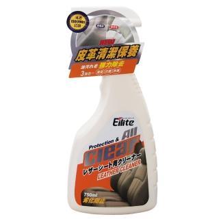 【Eilite】皮革清潔保養750ml(皮椅|皮包|皮鞋|抗菌除臭)