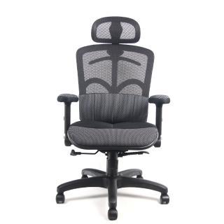 【DR.AIR】豪華版人體工學氣墊辦公網椅(黑)