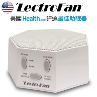 【美國LectroFan】除噪助眠器/助眠機/