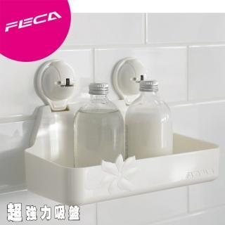 【FECA 非卡】無痕強力吸盤 芙洛拉木蘭置物盒(白)