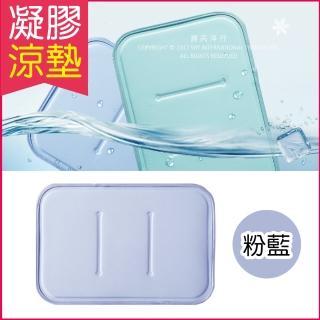 【生活良品】日本凝膠涼感冰墊-粉藍色(夏日涼墊/坐墊/寵物墊/椅墊/汽車椅墊)/
