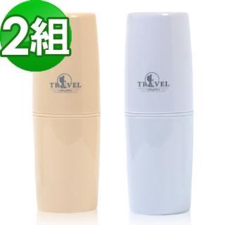 【JIDA】超質感分裝瓶/漱洗杯4件套旅行組-二組(3色)